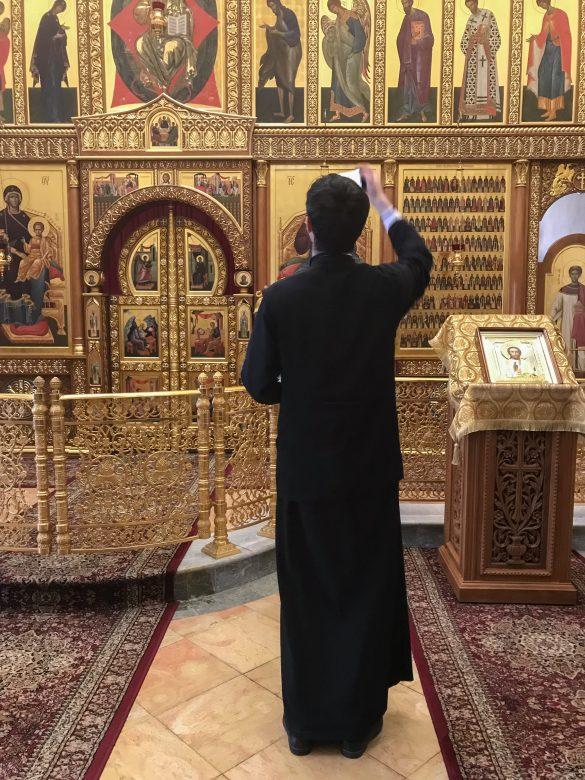 מנזר גורני בעין כרם. המלצות לטיול יום וביקור באתרים נוצריים בירושלים