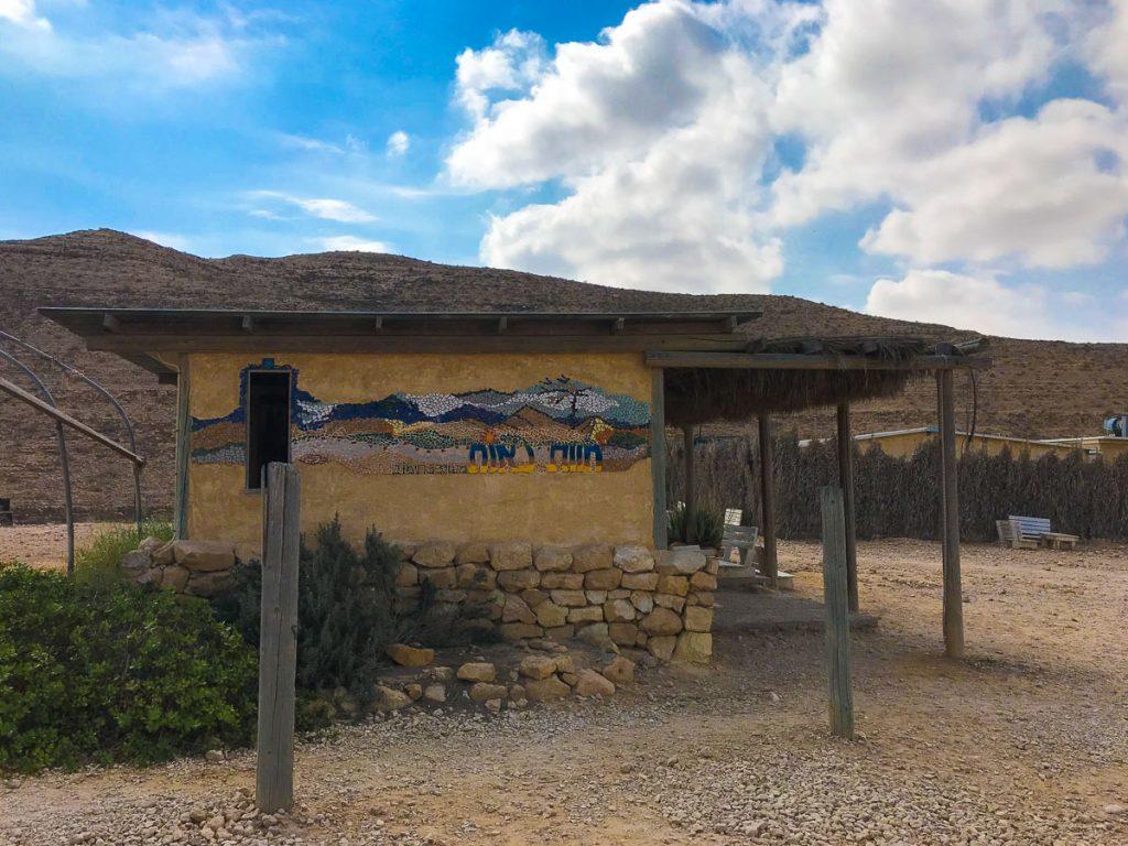 חוות נאות שברמת הנגב. החווה הוקמה על ידי גדי ולאה נחימוב, משלבת אירוח בצינרים (לינה בצינורות בטון), צימרים, סיורים וגבינות